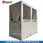 珠海冷水機 20匹工業冷水機廠家