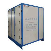 高频电解整流器6000A12V