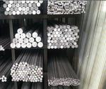 5052鋁鎂合金的鋁板每噸價格
