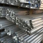 6毫米厚花紋鋁板價格