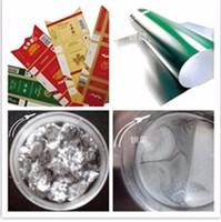 江蘇鋁銀漿油墨用銀箭鋁銀漿應用廣