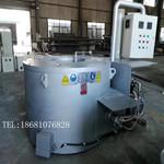 供应蓄热式熔铝炉 天然气熔化炉