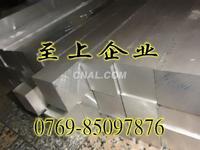 合金铝板,进口铝板,镜面铝板 合金铝板
