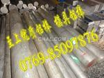 YH75合金鋁板 YH75模具鋁板 YH75超硬鋁合金 至上YH75鋁板
