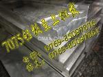 超硬YH75模具铝铝板 环保YH75模具铝 耐磨YH75模具