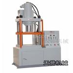 厂家供应上海TY601A大型油压机