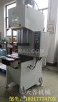 压力管理系统液压机