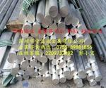 拉丝、氧化3003含锰铝板铝棒铝卷