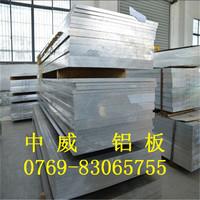 铝板 进口铝板 6061铝板