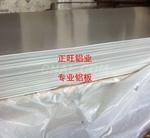 铝板6061-T6