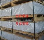 6063-T5氧化铝板