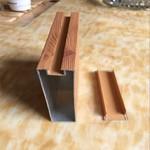 潮州烤漆鋁方通裝潢型材鋁方通廠家