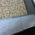 廣州幕�椓褽菄O裝飾 石材蜂窩鋁板