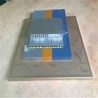 貴州 異型蜂巢板訂做 木紋鋁蜂窩板