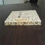 北海石纹铝蜂窝板订制石材铝蜂巢板