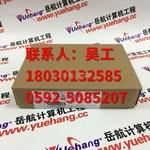 8C-PDOD51 51454361-175