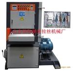 板材拉丝机供货商/自动板材拉丝机