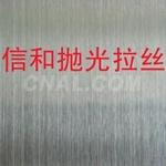 铝型材拉丝效果图
