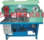 水磨拉丝机设备厂家