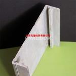 太阳能压板铝型材