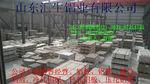 0.5mm厚6061鋁板供應價格