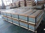 3.5毫米厚防滑鋁板供應價格
