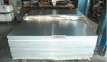 大量批發保溫鋁板
