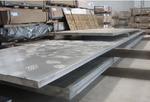 2毫米厚冲孔铝板价格