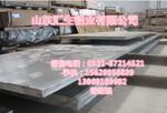 2.5mm850型鋁瓦楞板廠家