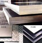 防滑专用压花铝板