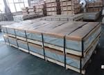 專營0.3毫米厚保溫鋁板廠家