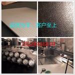 0.4毫米厚保温铝板价格