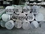 1mm铝板厂家