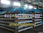 进口2034耐磨铝板 进口美国芬可乐A2024航空铝板