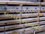 优质供应4A17铝材,日本住友铝板4A17商,4A17进口铝板批发