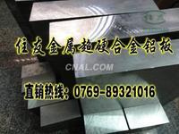 供应5052铝圆棒 6063压花铝板 5052合金铝板