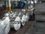 供应美铝ALcoa超硬航空铝板◇7075进口装饰用铝板