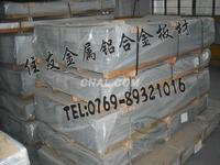 进口6063耐磨损铝板じ☆耐冲压铝合金板6063じ☆镜面铝板