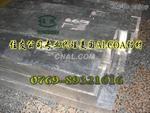 進口模具用鋁ALUMEc79超耐磨鋁板 住友進口超硬鋁合金