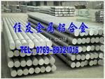 进口超声波模具铝板Alumec89