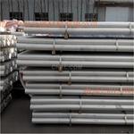 5052铝板  拉丝氧化专用铝板