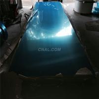 超宽超长铝板批发 1060普通铝板