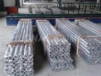 en am-92600超厚铝板、进口铝