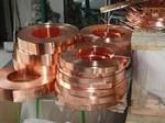 Cu-OFE电工级电解精炼无氧铜