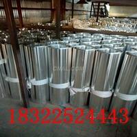 1060纯铝卷,1060保温铝卷价格
