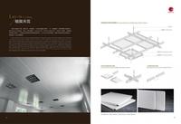 郑州订制铝方板铝方通铝格栅铝挂片
