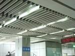 鋁方通型材