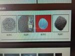 球形铝粉13503869344 李经理