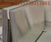 1060铝合金板