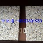 供應倣石材鋁單板 2016新品